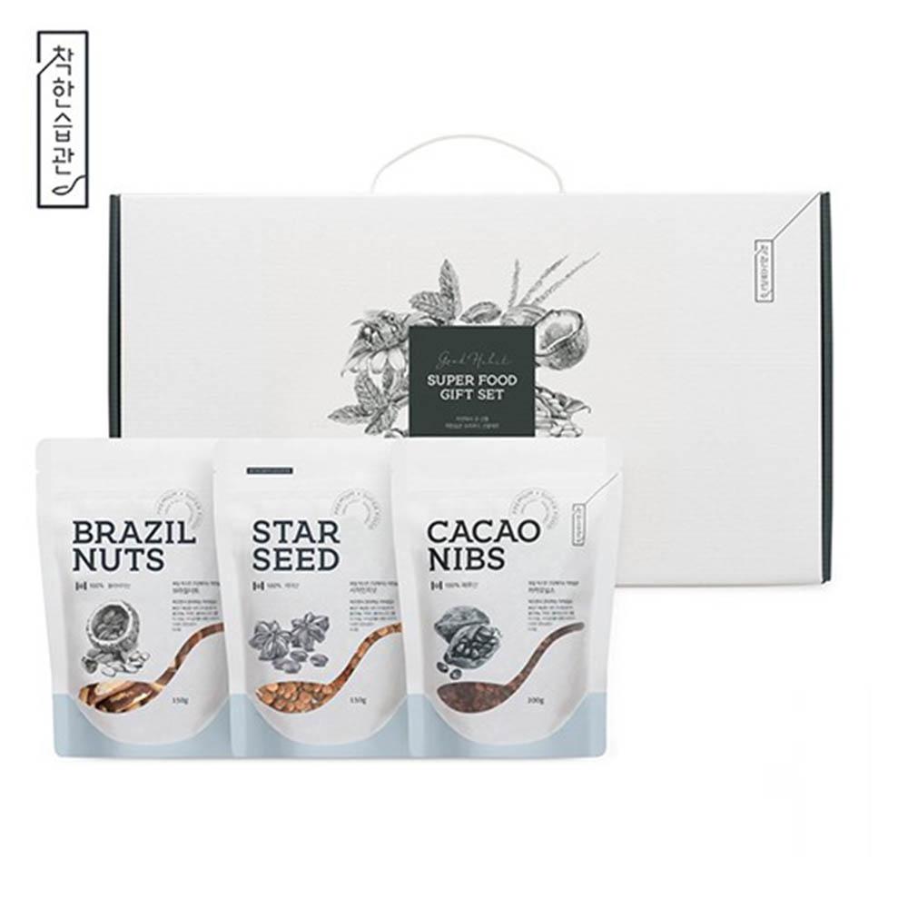 착한습관 견과류 3종팩 선물세트(브라질넛/햄프시드팩/볶은아마씨팩)(손잡이有)
