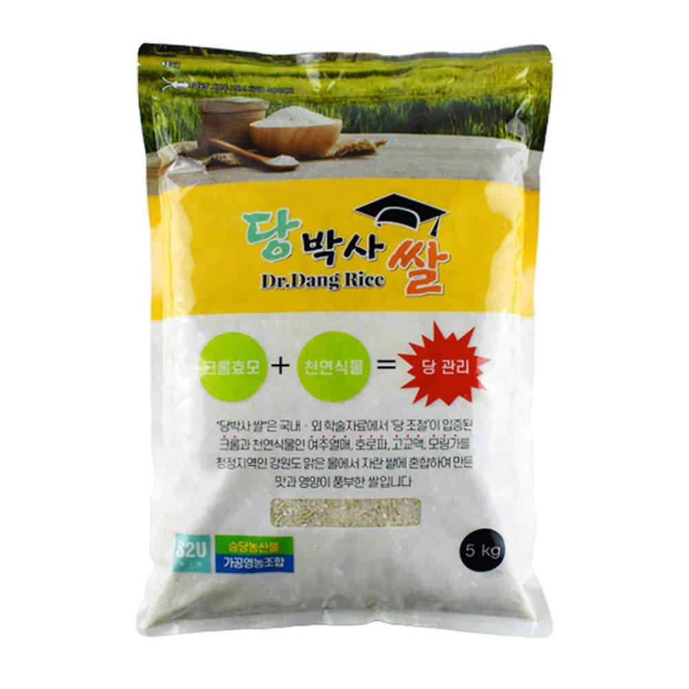 당박사 혈당관리쌀 5kg