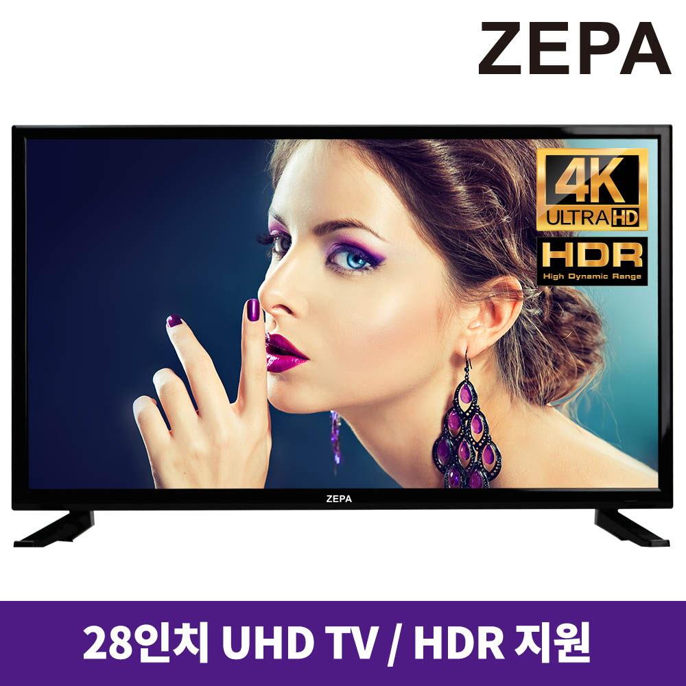 제파 28인치 UHD TV D2801Z