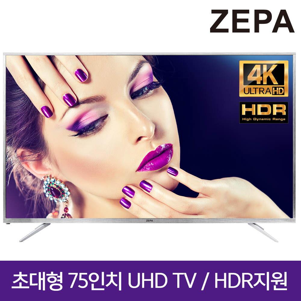 제파 75인치 UHD TV D7501Z