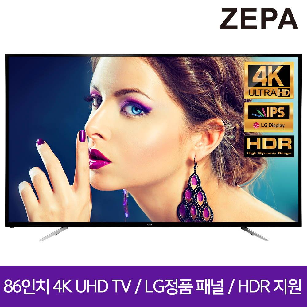 제파 86인치 UHD TV D8601Z