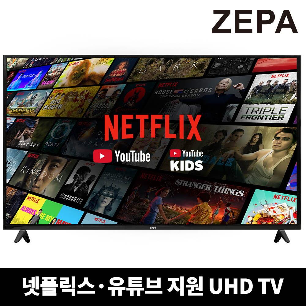 제파 58인치 넷플릭스TV DS5802Z
