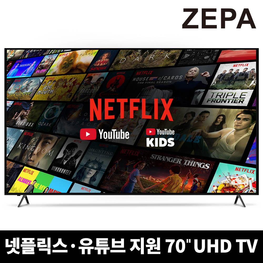 제파 70인치 넷플릭스TV KXZ70TS