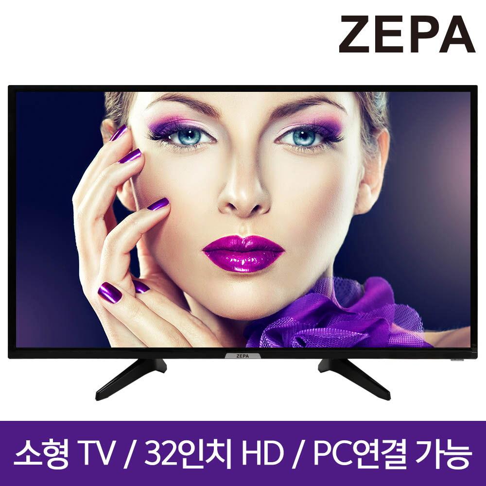 제파 32인치 HD TV ZE3255H