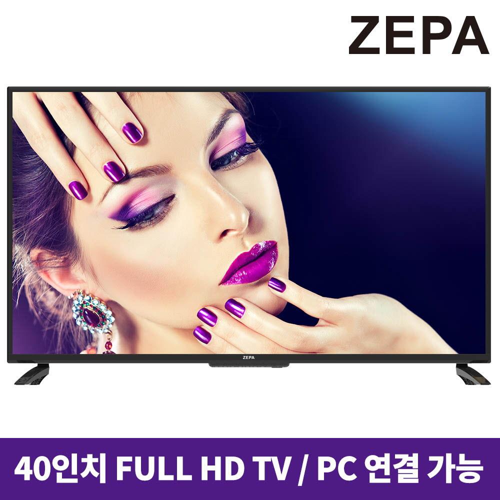 제파 40인치 FHD TV ZE4012S(V7)