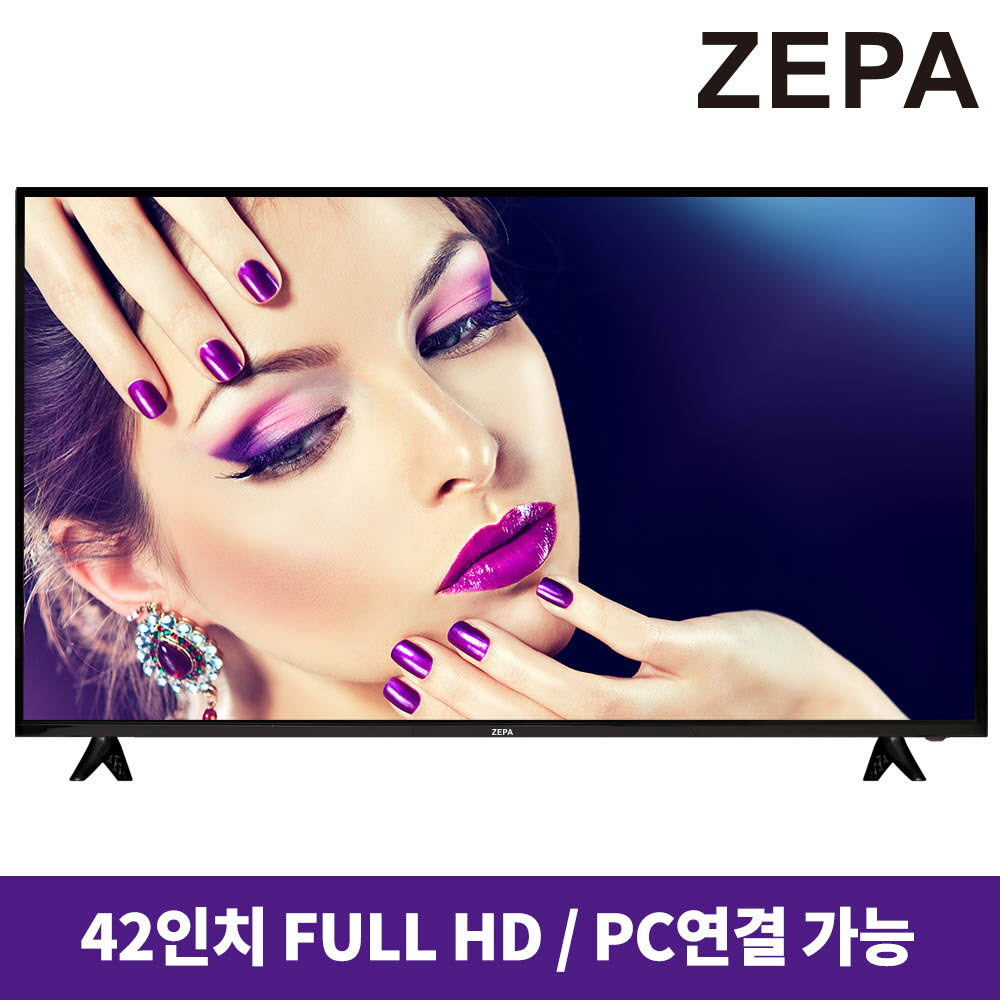 제파 42인치 FHD TV D4201Z