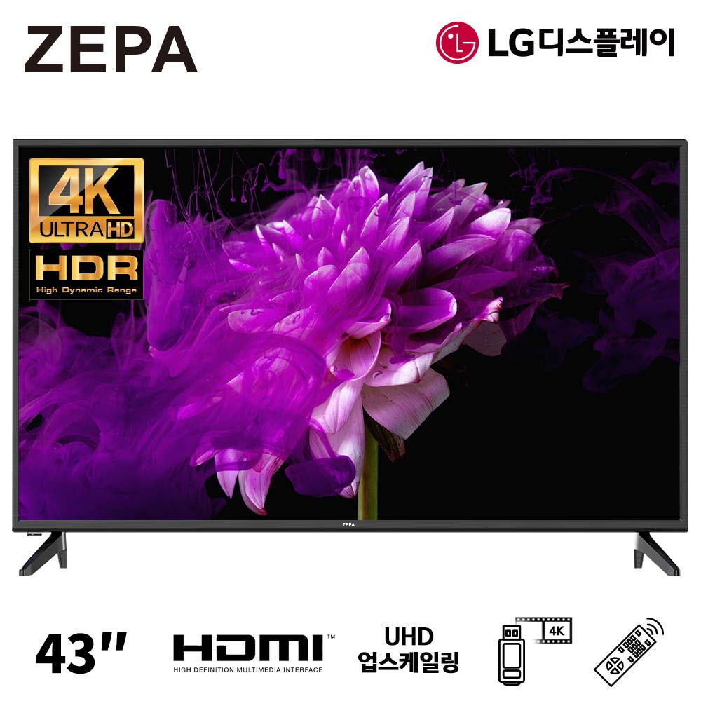 제파 43인치 UHD TV ZE433683UT