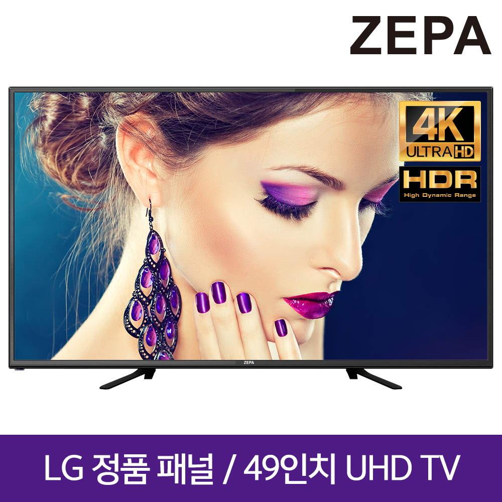 제파 49인치 UHD TV ZE493683UT(J)