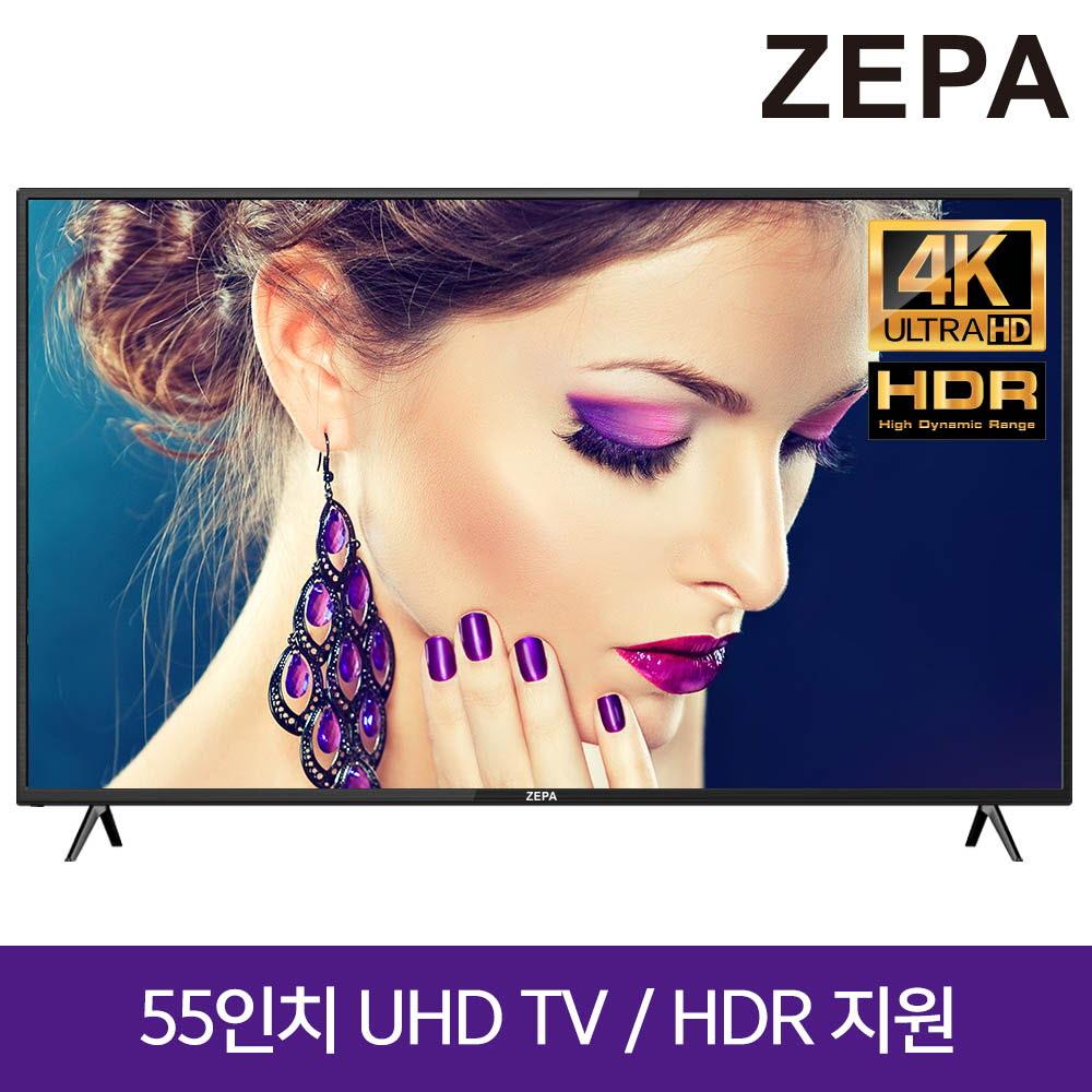 제파 55인치 UHD TV ZE5536830UT