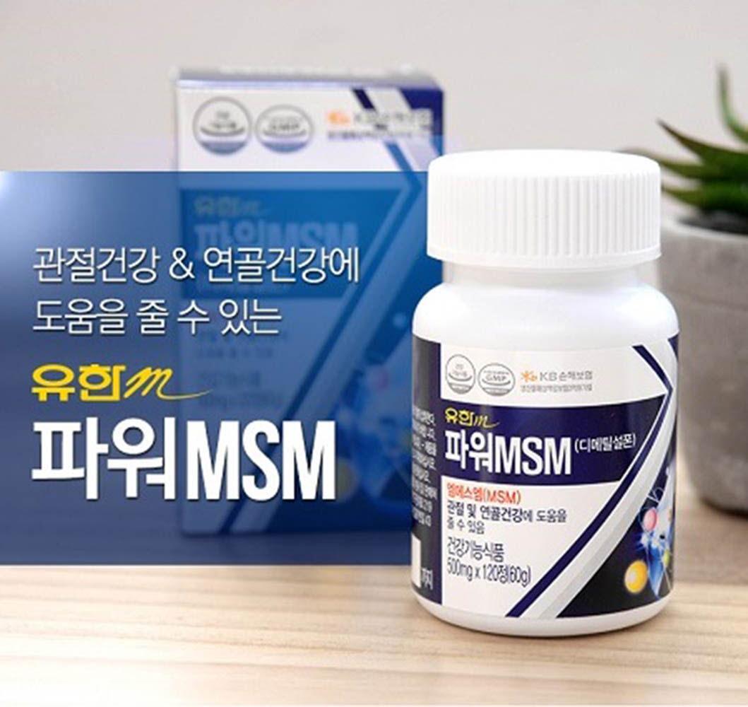 유한메디카 파워 MSM 500mX120정(60g)