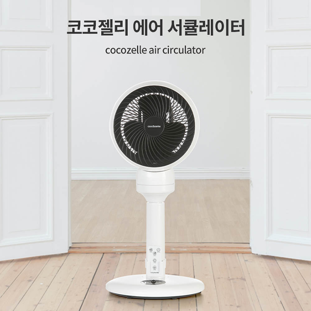 코코젤리 에어 서큘레이터 COCR01