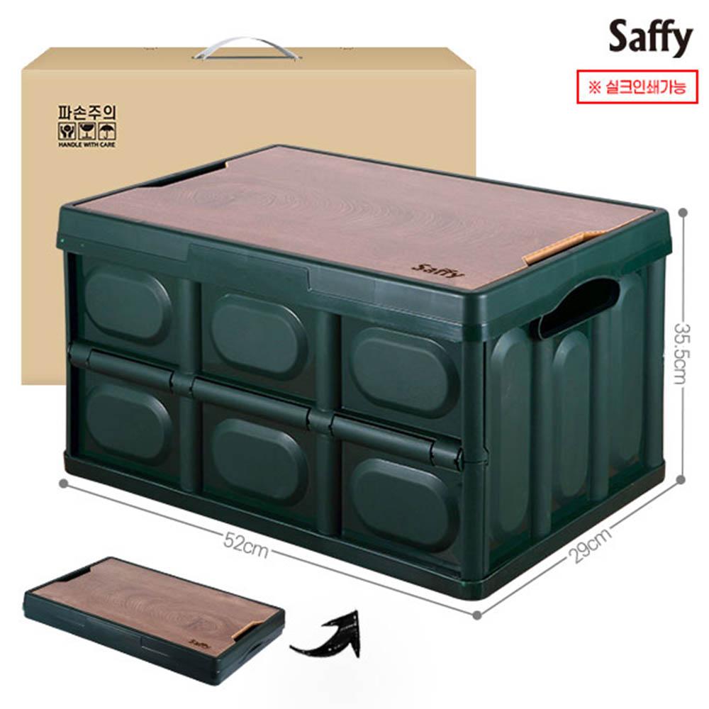 사피 접이식캠핑폴딩박스(대형,그린)