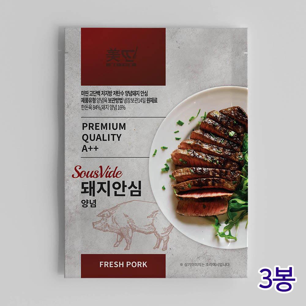 [호호바다맘] 미띤 수비드 돼지안심 양념갈비맛(냉장) 150g x 3봉
