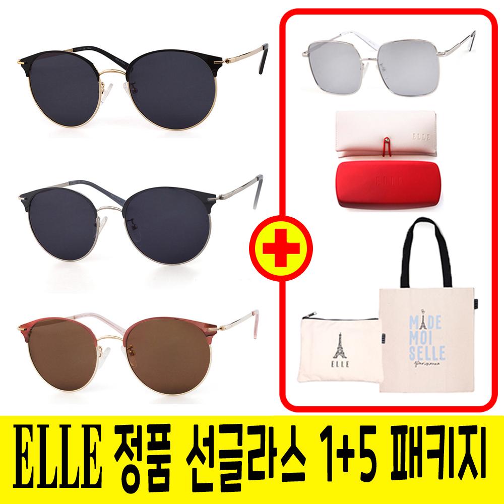 [엘르] 파리지엥 명품 선글라스 세트 (1+5) 패키지