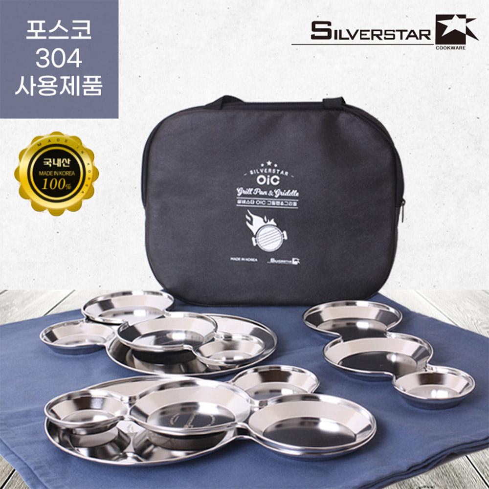 실버스타 오아이씨 304포스코정품 캠핑용 스텐레스 나눔접시세트 (곰돌이접시2개+물방울접시3개+보관가방)