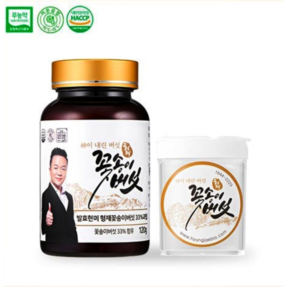 발효현미 형제꽃송이버섯 33% 과립 120g?