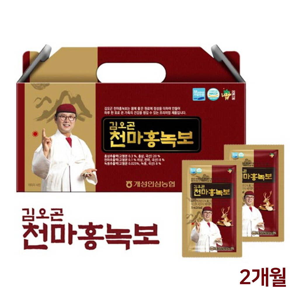 김오곤 천마홍녹보 2개월분 60포