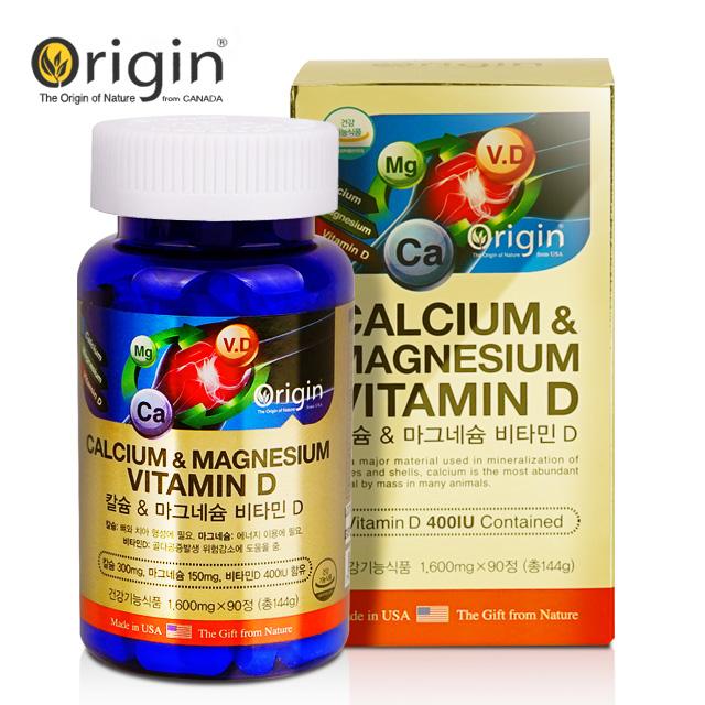 오리진 칼슘 마그네슘 비타민D 1600mgx90정