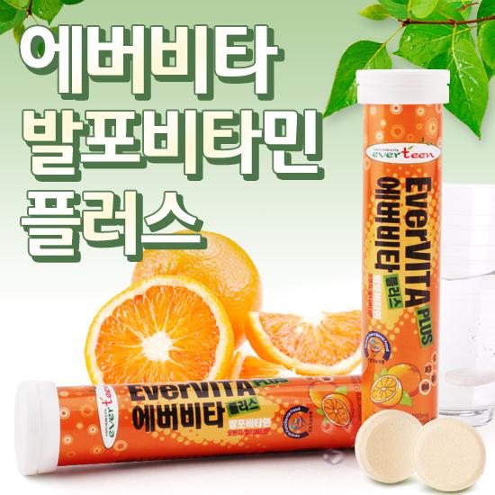 [에버비타]플러스 발포비타민 C 1000 4000mgx18정/오렌지맛