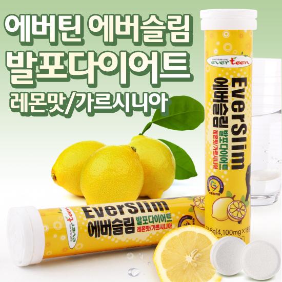 [에버비타]에버슬림 발포다이어트 4100mgx18정/레몬맛