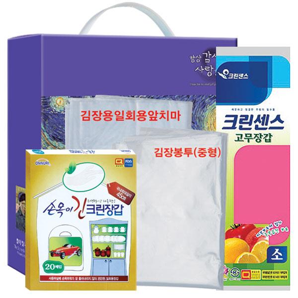 김장용세트 4종