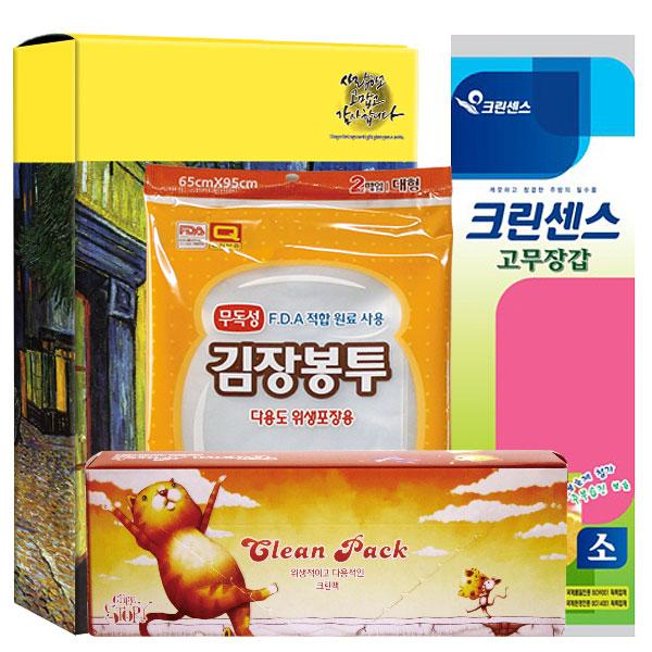 김장용세트 3종 3호