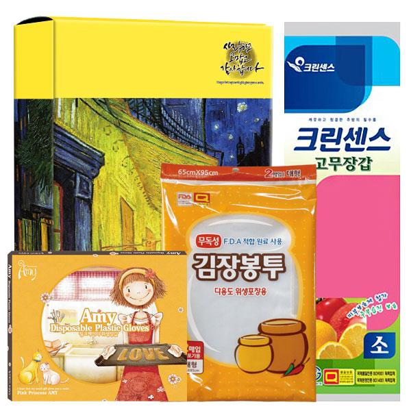 김장용세트 3종 2호