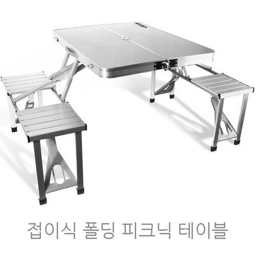 접이식 폴딩 피크닉 테이블
