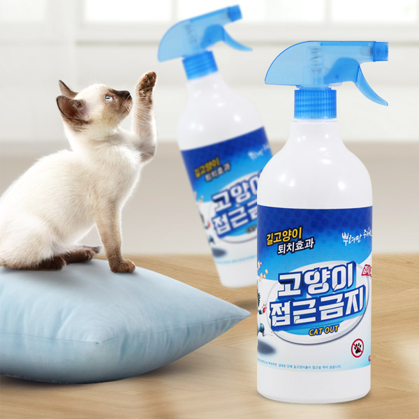고양이 접근금지 1000ml/최저공구가14,800원 유지요망