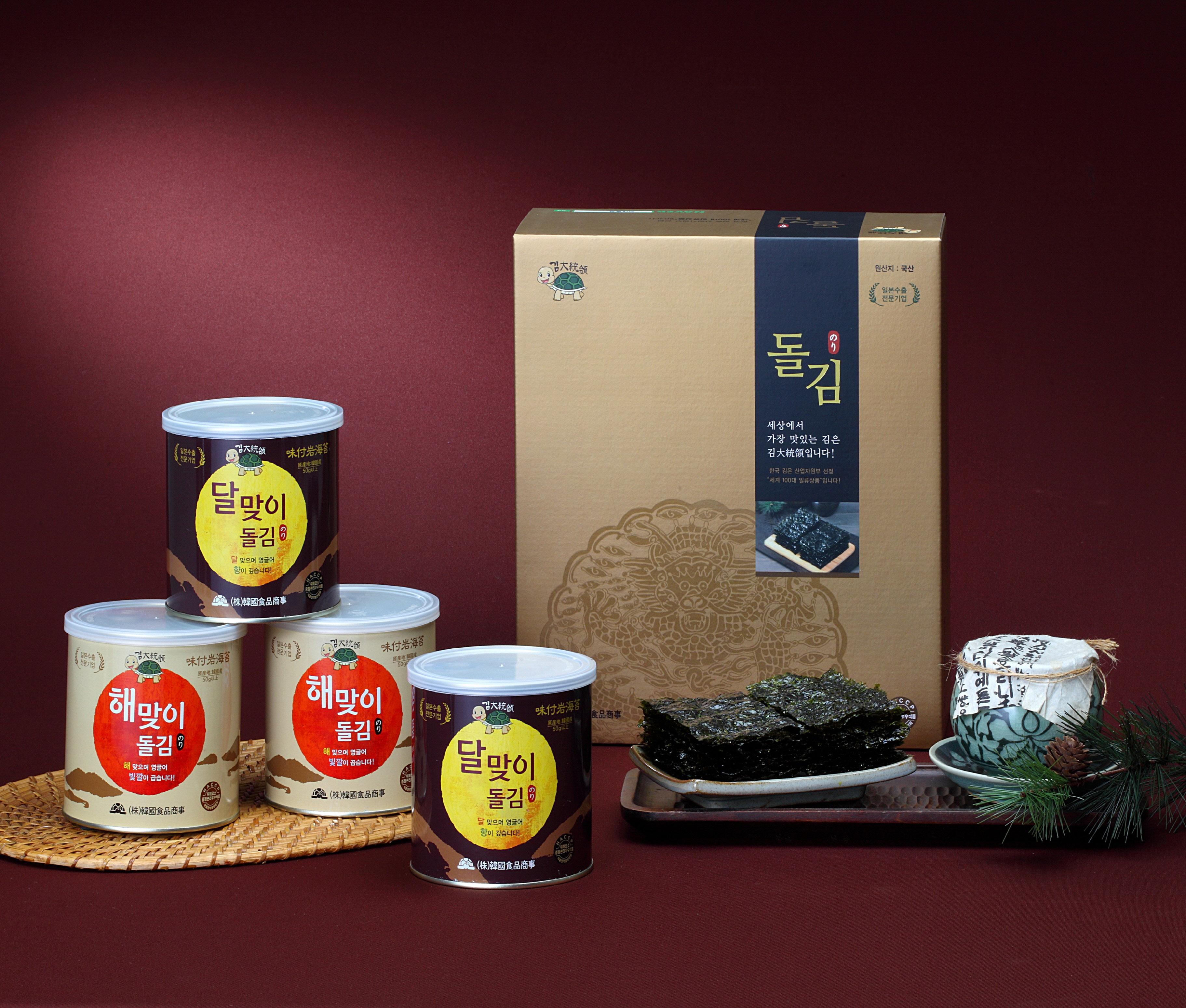김 대통령 선물세트 小 HK-804
