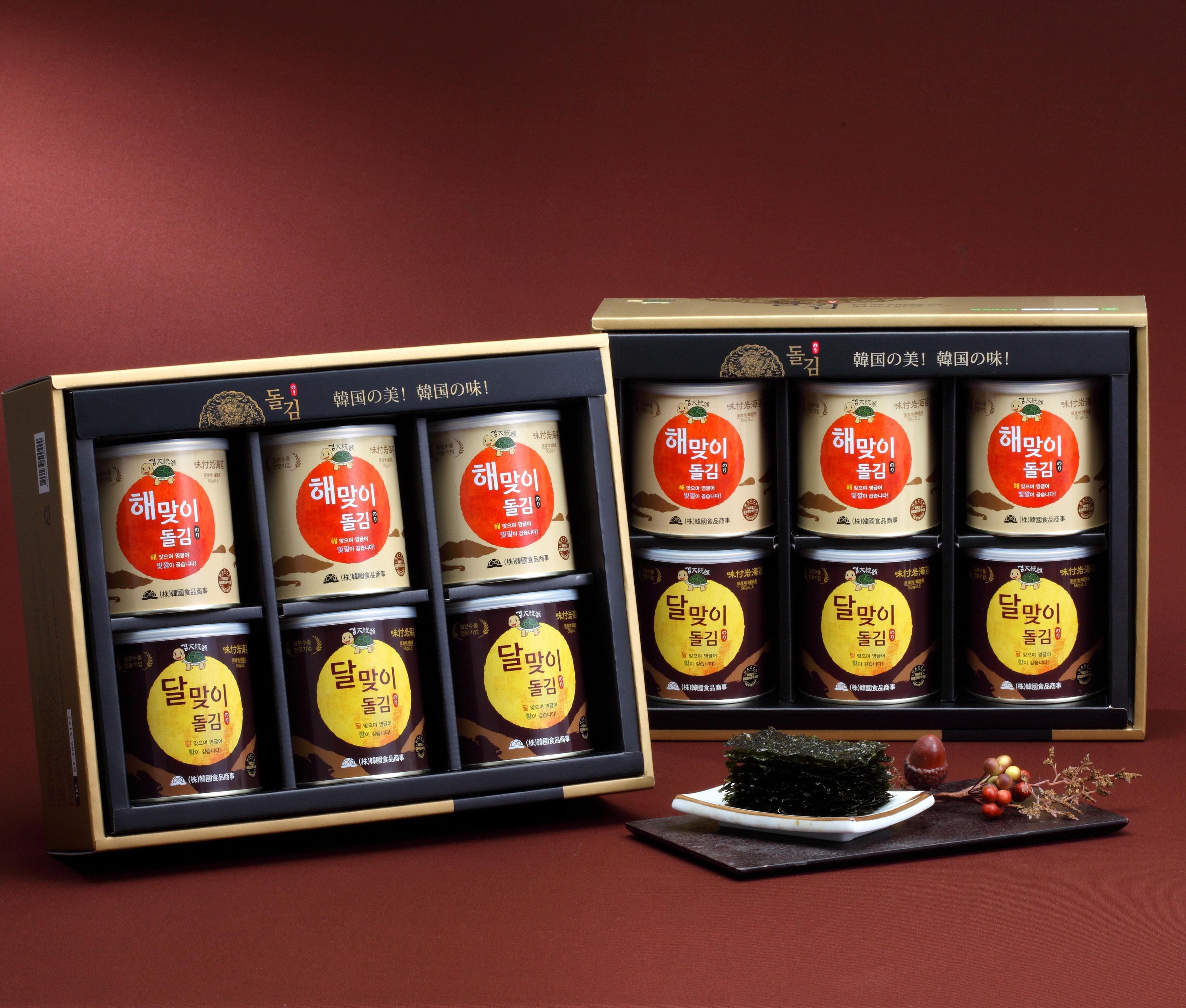 김 대통령 선물세트 中特  HK-812