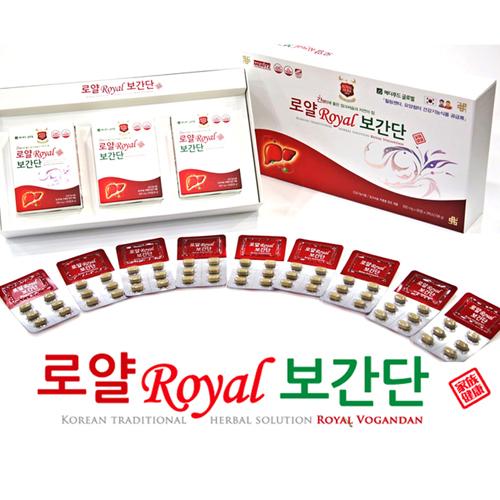 메디푸드 로얄보간단600mg 60정/3박스