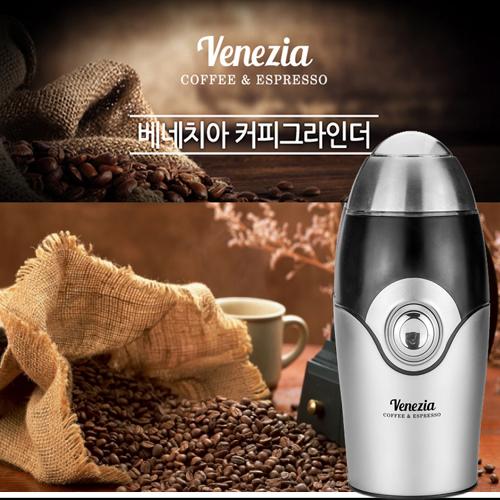 [세인트갈렌]베네치아 전동 원두 커피그라인더 DCF-G150