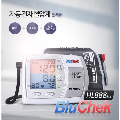 [전자혈압계] 블루첵 888HS (팔뚝형)
